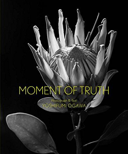 小川義文写真集 MOMENT OF TRUTH (Tokyo Days)
