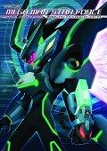 Mega man star force: obras completas oficiales