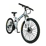 Xspec 26' 21-Speed Folding Mountain Bike for Adult, Shimano White, 26'