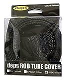 deps(デプス) ロッドケース ROD TUBE COVER WIDE MODEL BLACK