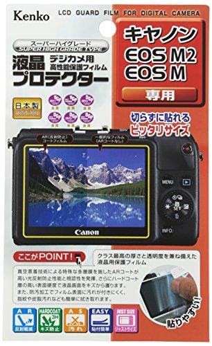 Kenko 液晶保護フィルム 液晶プロテクター Canon EOS M2/EOS M用 KLP-CEOSM2