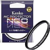 Kenko カメラ用フィルター MC プロテクター NEO 55mm レンズ保護用 725504