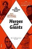NHK Enjoy Simple English Readers Heroes and Giants