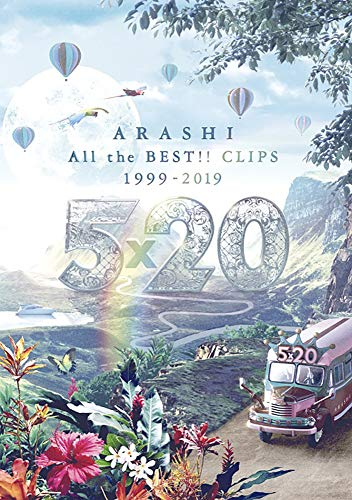 5×20 All the BEST!! CLIPS 1999-2019 (通常盤) [DVD]