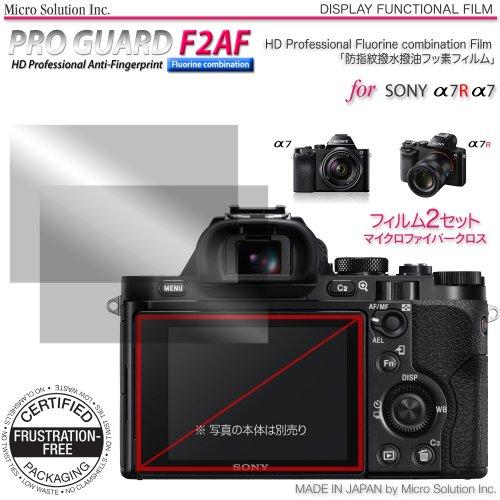フッ素・防指紋撥水撥油フィルム PRO GUARD F2AF-Fuss (2p set) (SONY, α7R / α7)