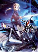 Fate/zero - livro 5