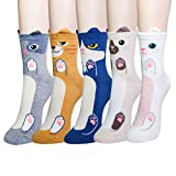 KONY Women's Girls Casual Funny Novelty Crew Socks, Cute Cats Printed Pattern - Gifts for Cat Lovers (Smile Cats - 5 Pairs)