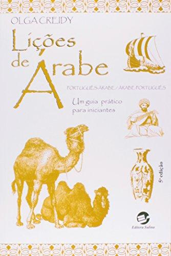 Lições de Árabe. Um Guia Prático Para Iniciantes