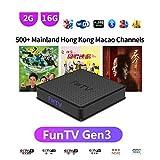 2020 FunTV Box Chinese 2GB RAM+16GB ROM WiFi 5G 藍牙4.0 終身免費 500+大陸香港澳門台灣直播點播回看頻道 海量普通話粵語影視劇集 五天回看