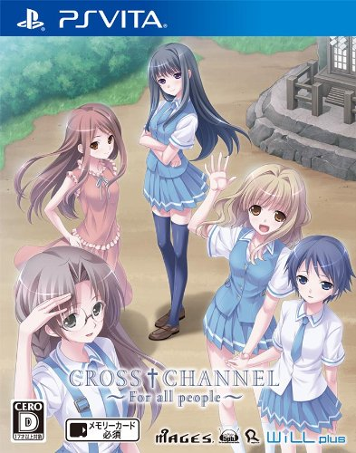 CROSSCHANNEL ~For all people~ (通常版) - PS Vita