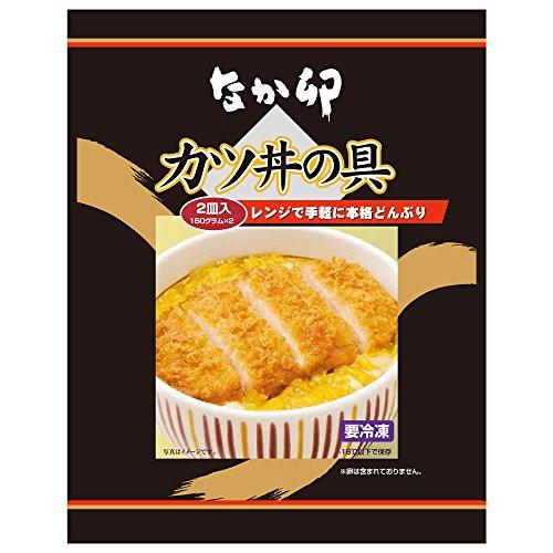 なか卯 冷凍カツ丼の具 4食 (150g×4) 冷凍食品