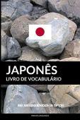 Libro de vocabulario japonés: un enfoque centrado en temas