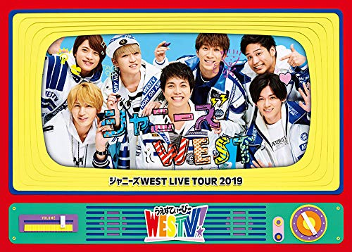 ジャニーズWEST LIVE TOUR 2019 WESTV!  (Blu-ray初回仕様)