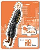 東京卍リベンジャーズ アクリルジオラマ 龍宮寺堅