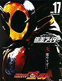 平成 仮面ライダー vol.17 仮面ライダーゴースト (平成ライダーシリーズMOOK)