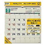 【サイズ】 29.4×30.5cm 【ページ数】13 ●六曜入り ●3色刷 ●ツインリングタイプ ●年間カレンダー付き(2年分) 【掲載期間】2022年1月~12月 日曜始まり