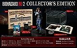 BIOHAZARD RE:2 Z Version COLLECTOR'S EDITION  【Amazon.co.jp限定】オリジナルカスタムテーマ 配信 - PS4