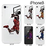 バスケ ダンクシュート【レッド】 iPhone8 (4.7) ケース カバー