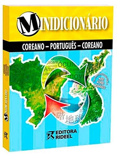 Trường mini-Từ điển - Hàn Quốc-portuguese-Hàn Quốc