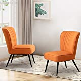 Alunaune Modern Armless Accent Chair Set of 2 Upholstered Living Room Slipper Chairs Club Guest Couch Comfy Wingback Single Sofa for Bedroom-Orange
