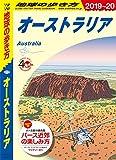 フィンガーライムの栽培·育て方を解説【原産国と日本の環境を比較して分かったこと】 105