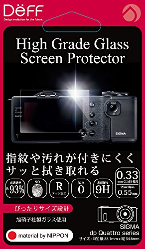 Deff 【SIGMA dp Quattroシリーズ専用】High Grade Glass Screen Protector for dp Quattro DPG-SIDPQ