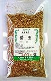 横浜中華街 愛玉(愛玉子) 100g 、台湾名物、愛玉の乾燥した種、愛玉ゼリーの元、森の自然食品♪