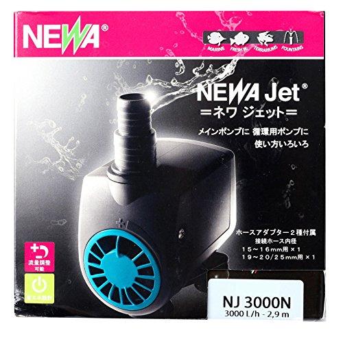 ナプコ ネワ ジェット NJ3000N (50Hz) 水中用循環ポンプ 淡水・海水