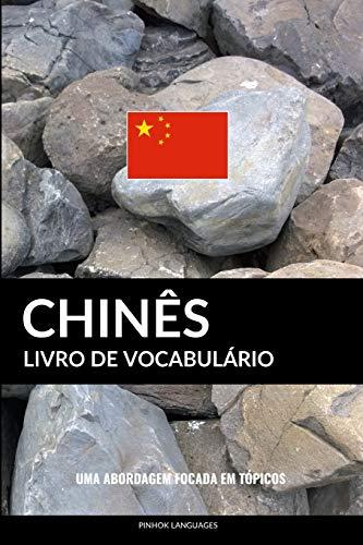 Livro de Vocabulario Chines: Uma Abordagem Focada Em Topicos