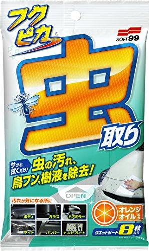 SOFT99 ( ソフト99 ) ボディクリーナー フクピカ 虫・フン取りシート 強化タイプ 8枚入 04119