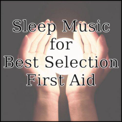 良い夢を見るための音楽