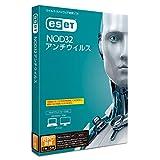 【旧商品】ESET NOD32アンチウイルス(最新)|新規|5台1年版|Win/Mac対応