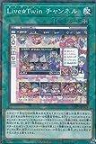 遊戯王 DBGI-JP019 Live☆Twin チャンネル (日本語版 ノーマルパラレル) ジェネシス・インパクターズ