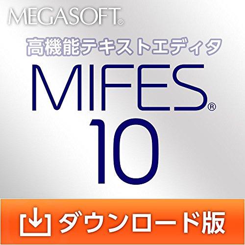MIFES 10 [ダウンロード]