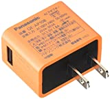 パナソニック USB出力ACアダプター(オレンジ) QE-AP108-D