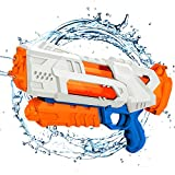 balnore Wasserpistole Spielzeug mit Langer Reichweite für Kinder Erwachsene Wasserpritzpistole 10-12 Meter Reichweiter 1200ML Strandpielzeug Garten Party Pool Strand Wasser Kampf Spiel