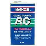 ワコーズ RG7590LSD アールジー7590LSD ギヤーオイル GL-5 75W90 G301 2L G301 [HTRC3]