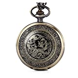 Avaner Antique Bronze Mens Dragon and Phoenix Dangle Quartz Pocket Watch with Chain 31 inches (Brown)