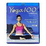 Yoga 100 ブルーレイ[Blu-ray]+特典CDセット