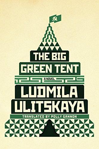 The Big Green Tent: A Novel - Kindle edition by Ulitskaya, Ludmila, Gannon, Polly. Literature & Fiction Kindle eBooks @ Amazon.com.