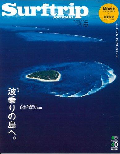 SURFTRIP JOURNAL (サーフトリップジャーナル) 2014年 06月号 [雑誌]