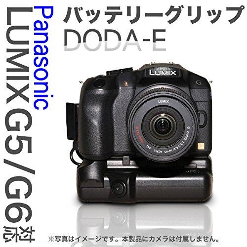 Panasonic LUMIX DMC-G5、DMC-G6対応 バッテリーグリップ「DODA-E(ドダ・イー)for G5/G6」縦位置シャッターボタン付・バッテリー2個搭載可能で動作時間アップ【JTTオンライン限定商品】