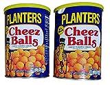 Cheez Balls 2.75 Oz - Pack of 2