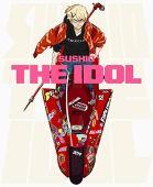 Libro de arte de Sushio el ídolo