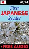 Primer lector japonés un libro para principiantes en dos idiomas (edición japonesa)