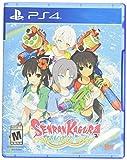 Senran Kagura Peach Beach Splash - No Shirt, No Shoes, All Service Edition - PlayStation 4 (Video Game)