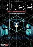 CUBEキューブ DVD