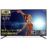 アイリスオーヤマ 43V型 4K対応液晶テレビ Wチューナー 外付HDD対応ベゼルレスモデル