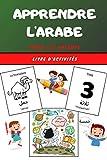 Apprendre l'Arabe pour les enfants - Livre d'activités: Apprends la langue facilement...