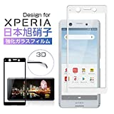 vinay Xperia Ace フィルム 3D全面吸着 Xperia Ace SO-02L ガラスフィルム 気泡レス 硬度9H エクスペリア Ace 強化ガラスフィルム 日本旭硝子素材 Xperia Ace 保護シート 指紋防止 飛散防止 (white)